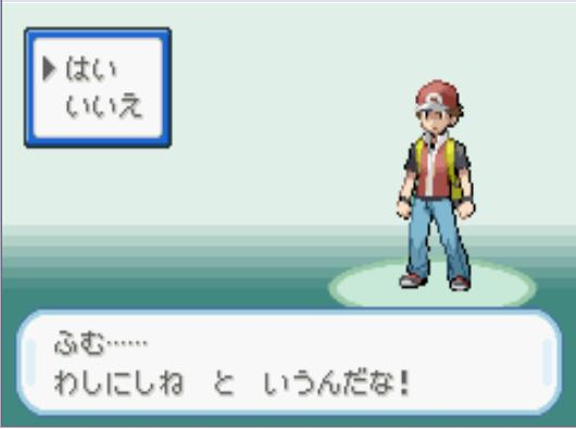 anime20ch36913.jpg