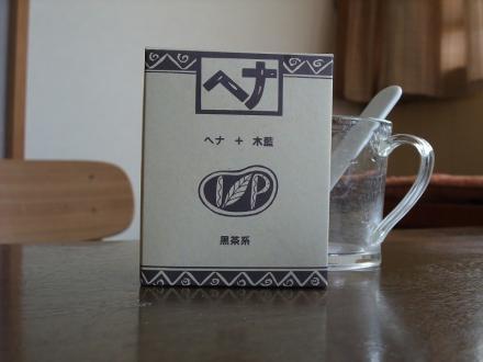 2008_07160001.jpg