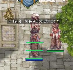 screenlydia613.jpg