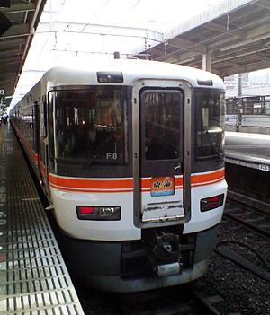 D902i-033.jpg