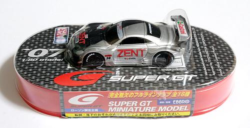 S-GT_003.jpg