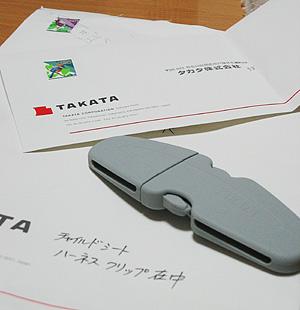 TAKATA2.jpg