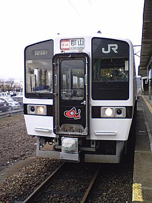 W51K-020.jpg