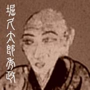 0617久太郎