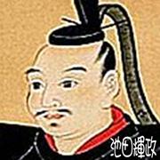 0617池田輝政