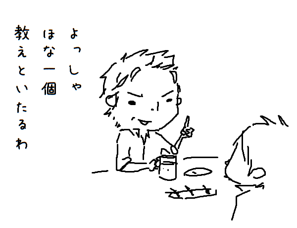 201109010a.png