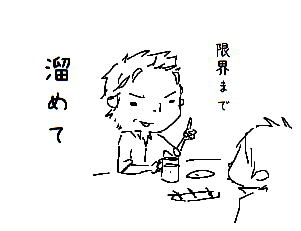 201109010b.png