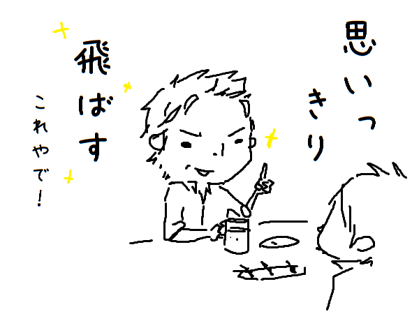 201109010c.png