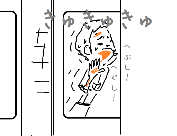 201109011b.png