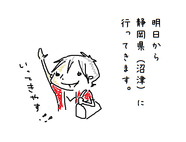 201109012.png