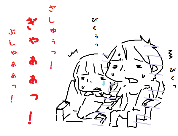 201109022.png
