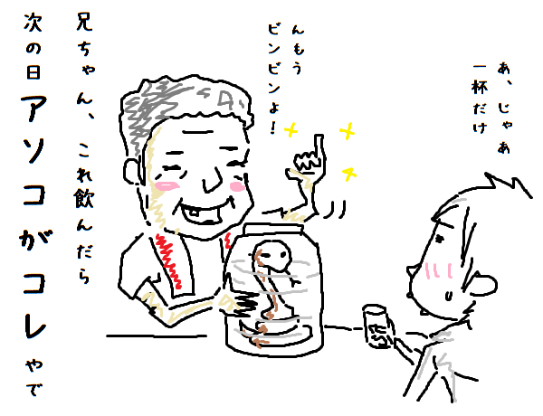 201109023a.png