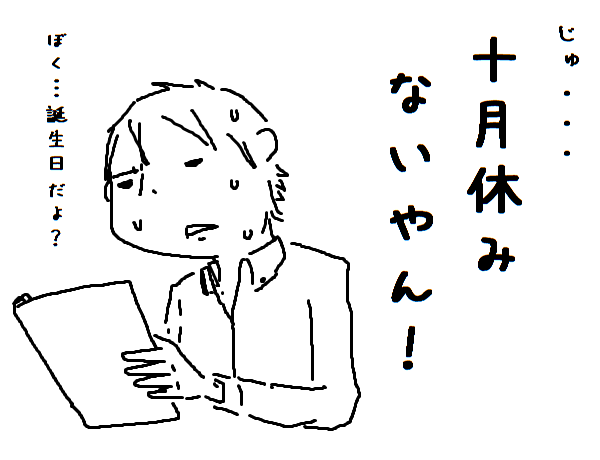 201109026.png