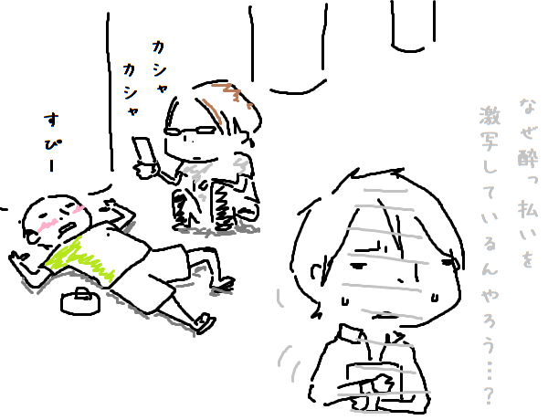 201109027.png
