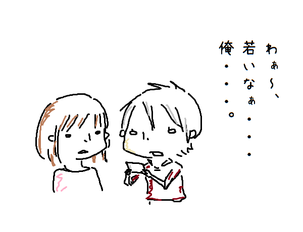 201109028a.png