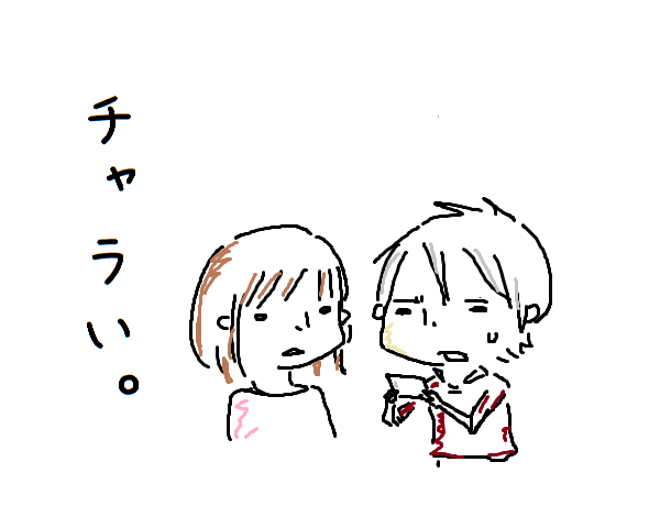 201109028c.png