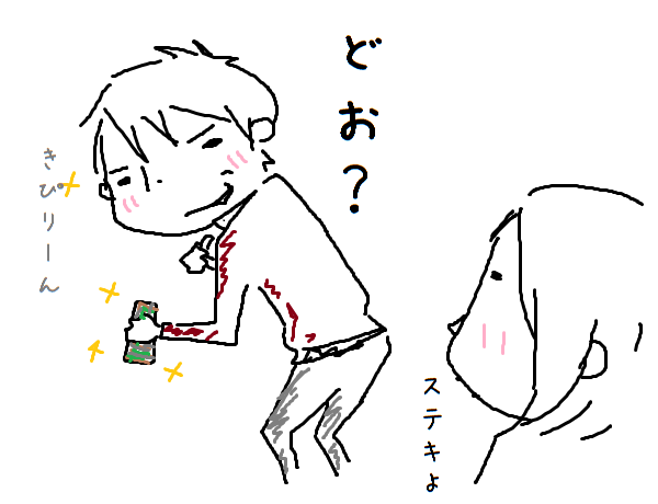 20111020a.png