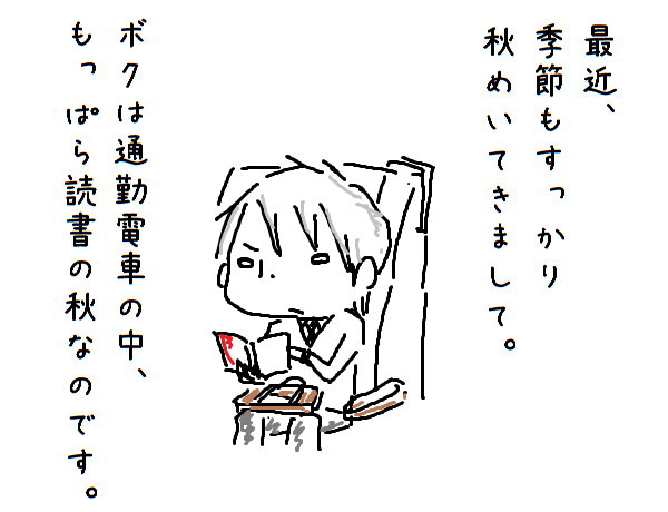 20111031a.png