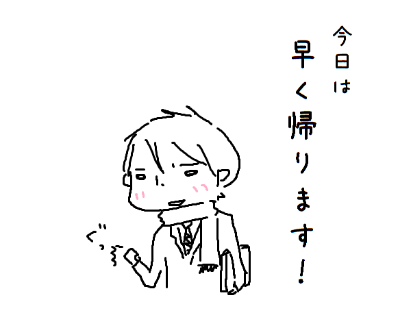 20111207a.png