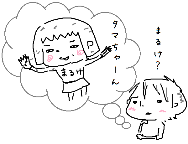 20111210b.png