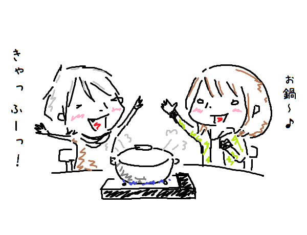 20111212a.png