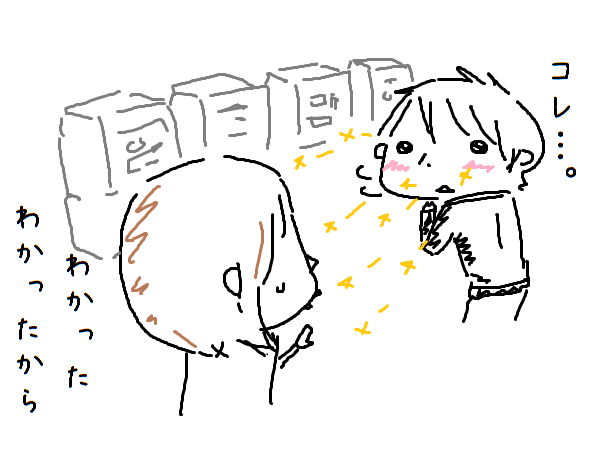 20111219a.png
