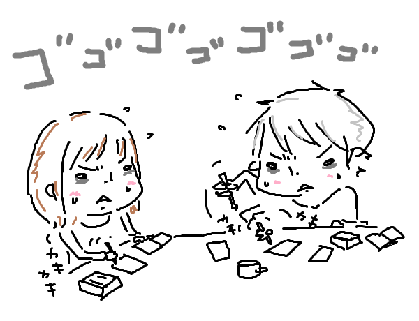20111230a.png