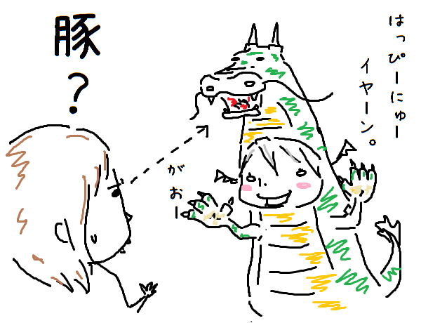 20120101a.png