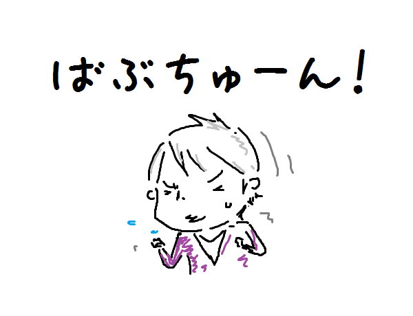 20120110a.png