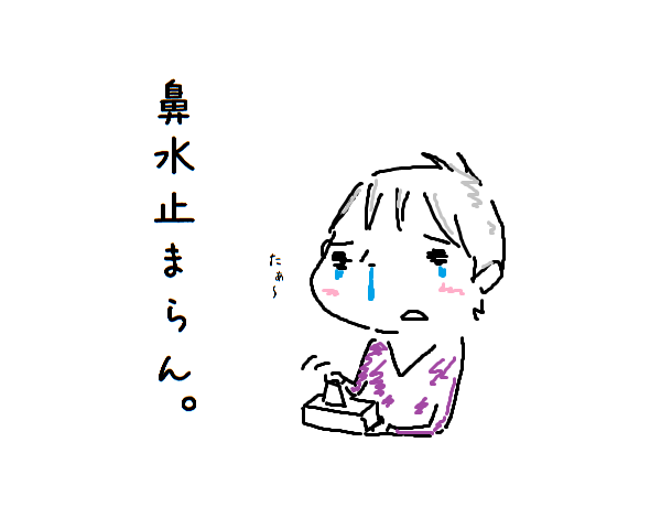 20120110b.png
