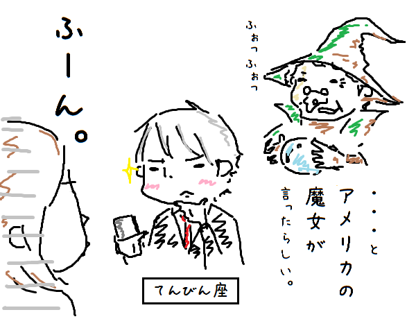 20120111c.png