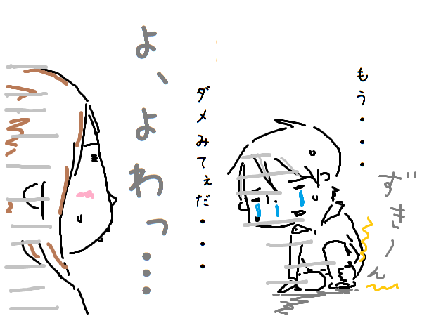 20120116a.png