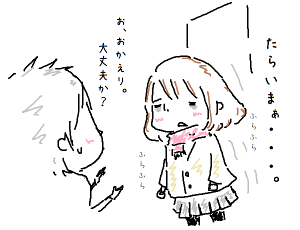 20120126a.png