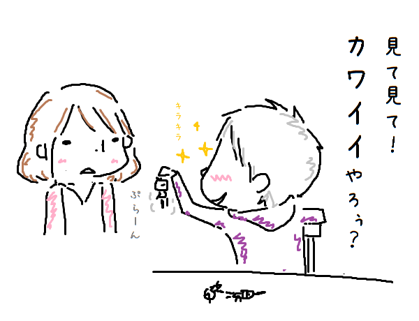 20120129a.png