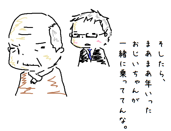 20120211a2a.png