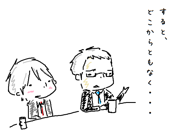 20120211a3.png