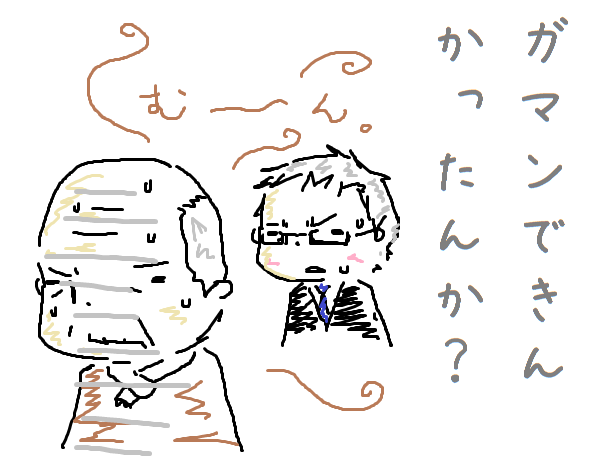 20120211a3c.png