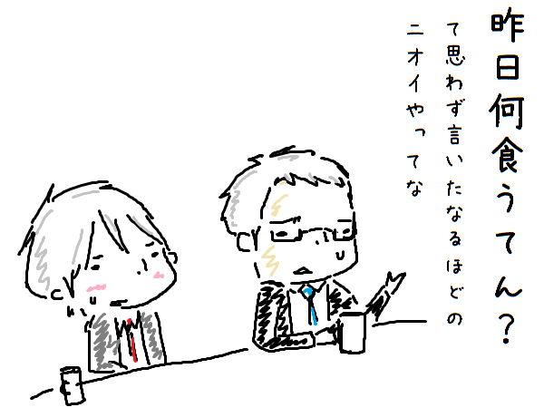 20120211a4.png