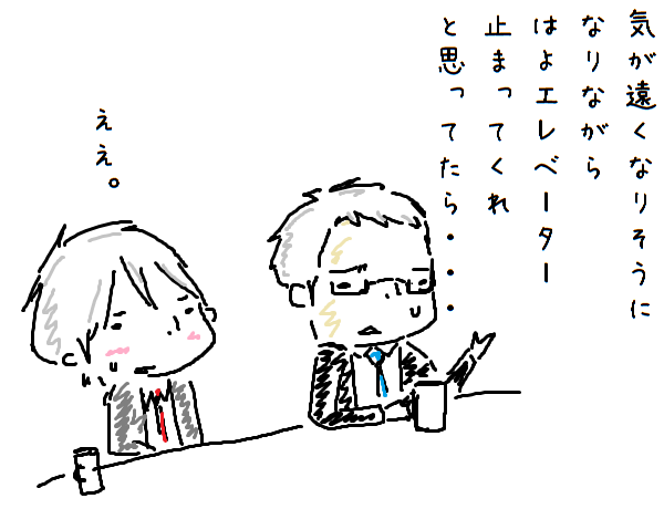 20120211a5.png