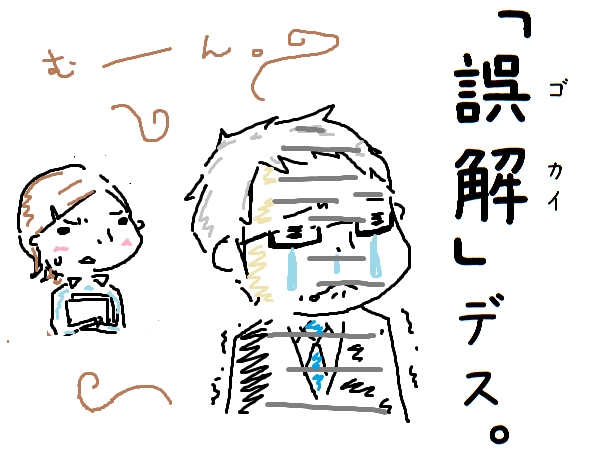 20120211j.png