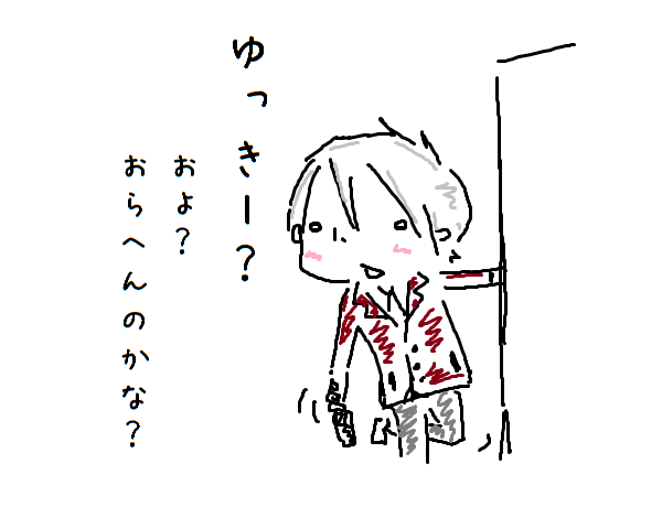 20120217a2.png