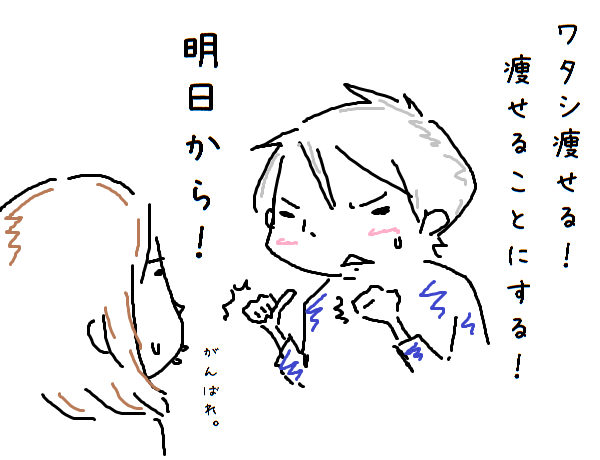 201203016a.png