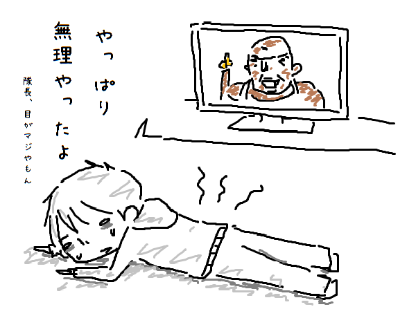 201203020a.png