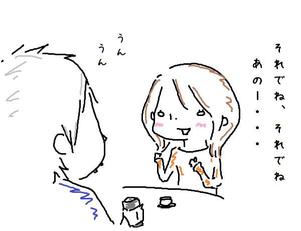 20120304b.png