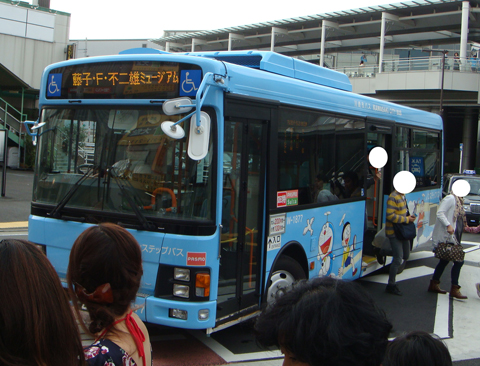 DSC07130.jpg