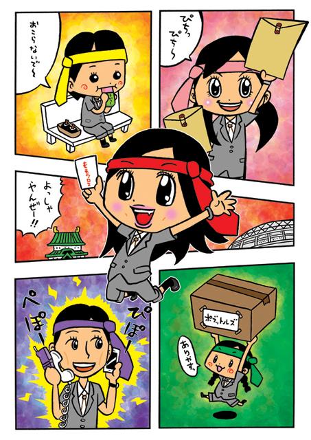 momokuro_aiti_web2.jpg