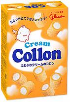 collon_p2.jpg