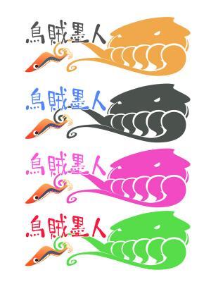 CAAGI46R.jpg