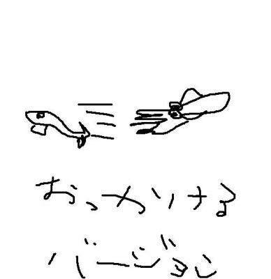 genan2.jpg