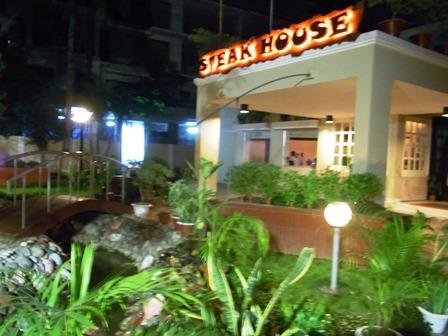 st house4